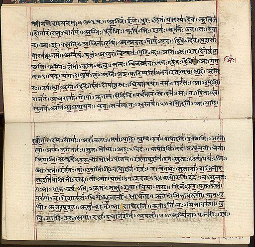 Rig Veda tekst